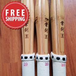 [pack of 3] Basic 39 shinai