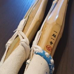 [Pack of 2] Ichi-go-ichi-ae [一期一會] Dobari 39 AAA