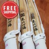[Pack of 3] Ki-San-Shin-Kai 氣山心海 Dobari 38 with FREE shipping